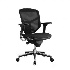 chaise de bureau confort ergonomique noire