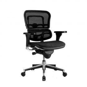 chaise de bureau ergonomique sans appuie tête