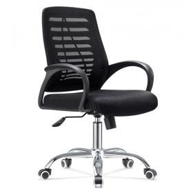 chaise de bureau bari
