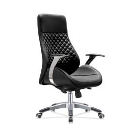 Chaise de bureau design noire