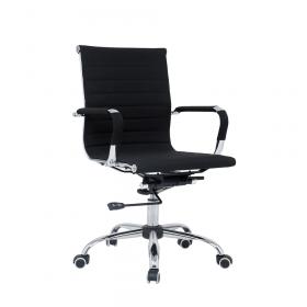 chaise de bureau tissu noir